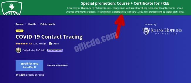 coursera-promotion-banner